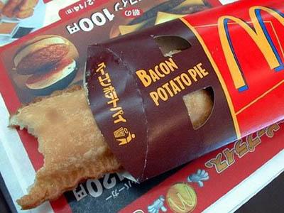 mcdonalds-bacon-potato-pie