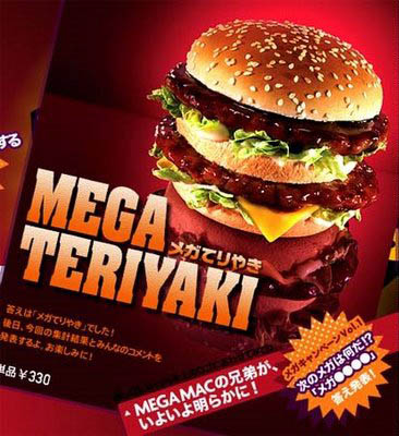 mega-teriyaki-mcdonalds