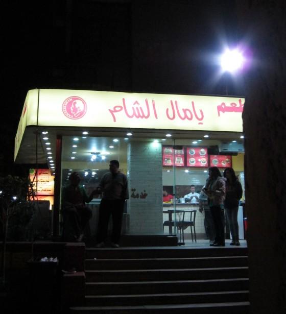 2013-04-04 Egypt day 09 07