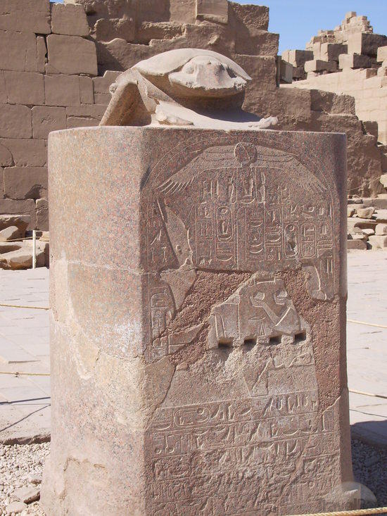 The scarab beetle statue in Luxor, Egypt. The legend says that if you walk around the beetle counter-clockwise seven times, you will have good luck.